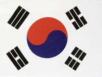 Südkorea weiterhin teilnahmeberechtigt für Visa Waiver Program